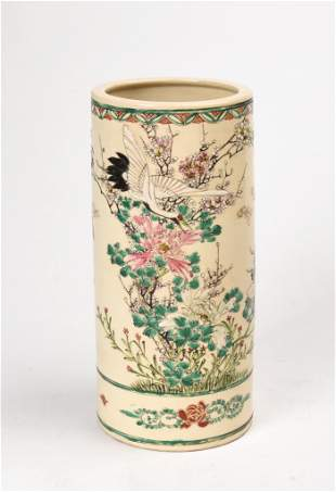 Kinkozan Satsuma Cylindrical Vase.