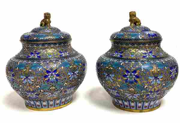Pair of Chinese Cloisonné lidded open jar