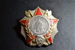 SOVIET RUSSIAN ORDER OF ALEXANDER NEVSKIY