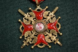 IMPERIAL RUSSIAN ORDER OF ST.STANISLAUS 2nd CL. SWORDS