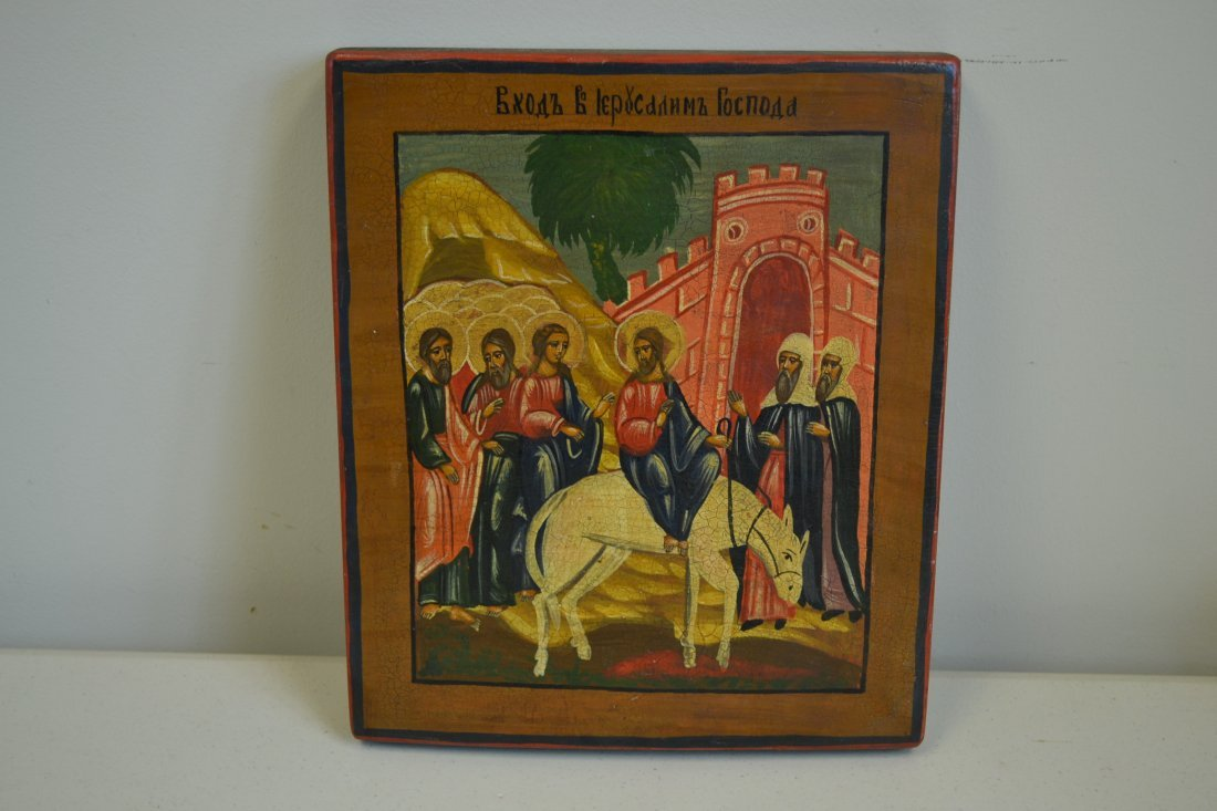 ANTIQUE RUSSIAN WOODEN ICON 19th C. JESUS IN JERUSALEM