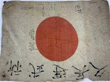 WWII CAPTURED JAPANESE  FLAG WITH KANJI AND GI SIGNED
