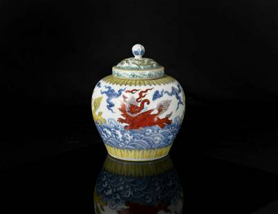 A Chinese Doucai Dragon Jar and Cover