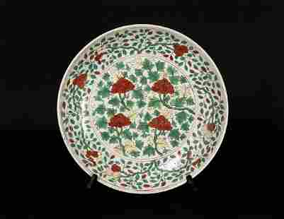 A Chinese Polychrome-Decorated Floral Dish