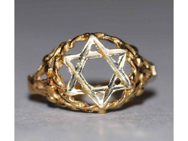 301: 14kt Gold Magen David Star Ring Judaica