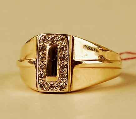 306: 14kt Gold Diamond Ring