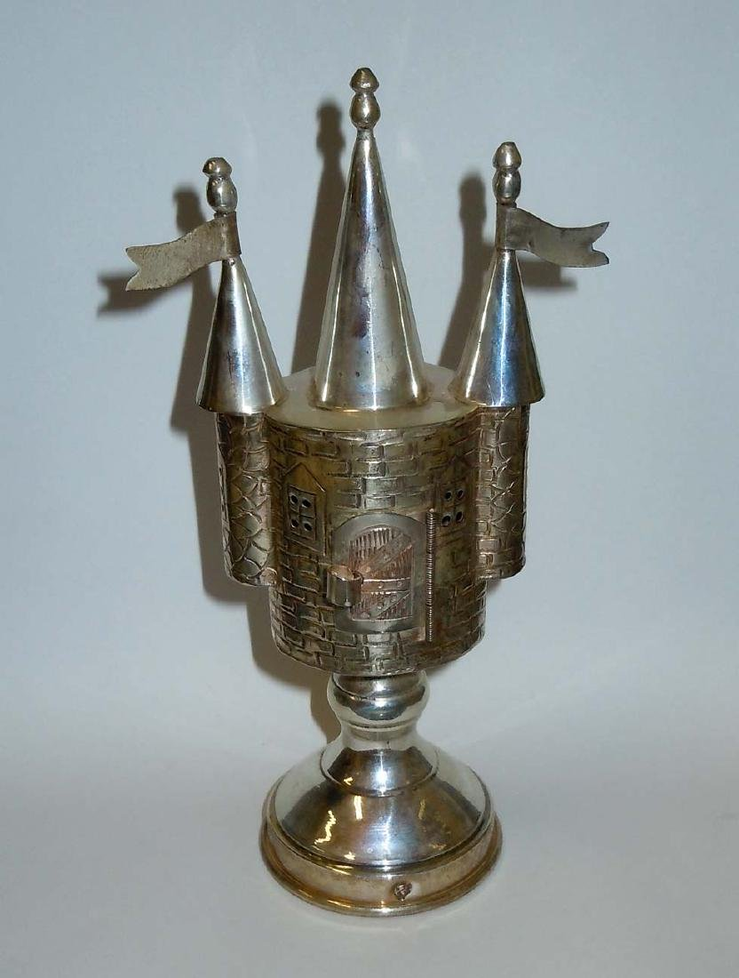 Castle Form Sterling Silver Judaica Spice Tower