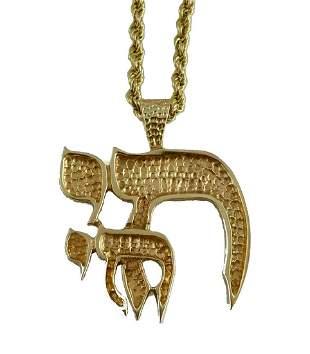 14K GOLD NUGGET FINISH JEWISH CHAI PENDANT NECKLACE