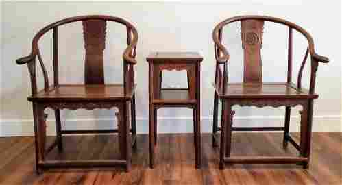 Ming Dynasty Huanghuali Horseshoe-back Armchairs,Quanyi