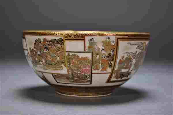 Japanese Satsuma Bowl, 1000 Butterflies Interior,