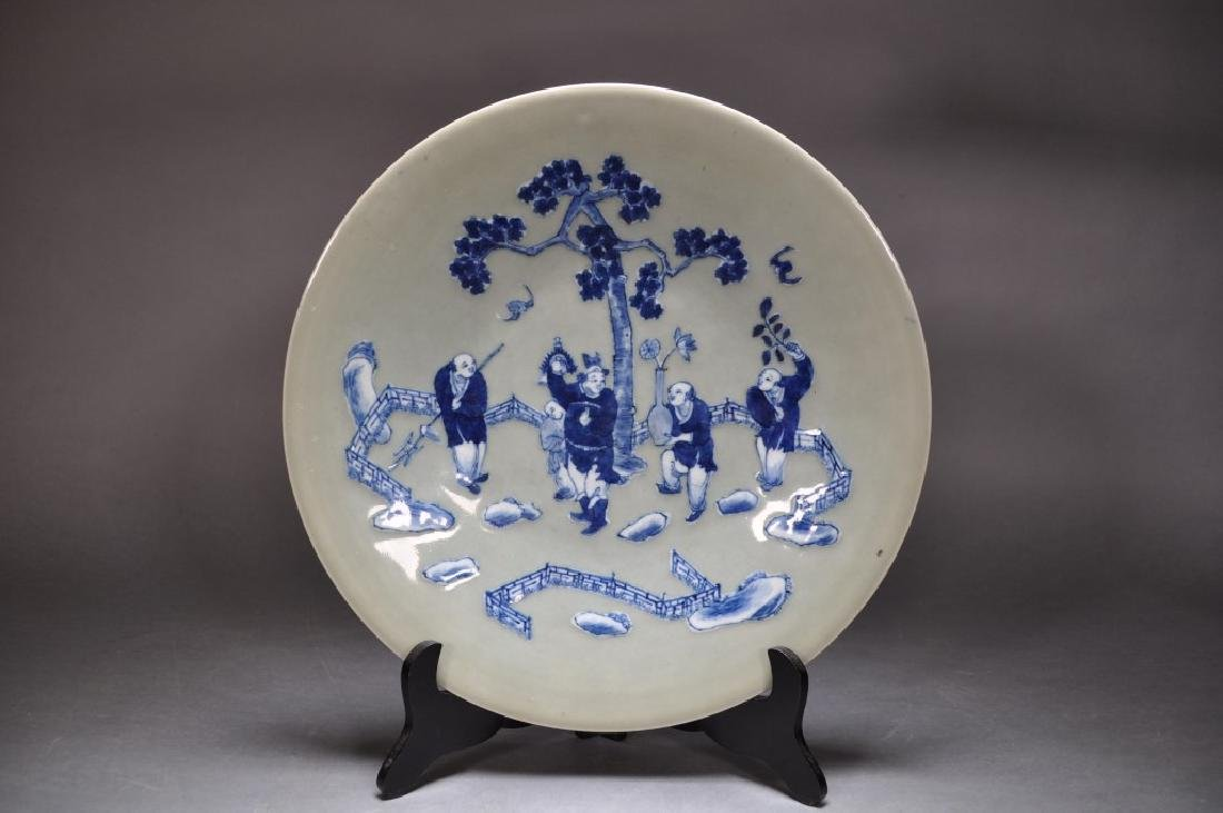 15th C. Ming Dynasty Chenghua Period Charger,