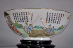 19th C. Chinese Porcelain Famille Rose Poem Bowl,