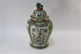 A large 20th century Chinese famille rose baluster jar