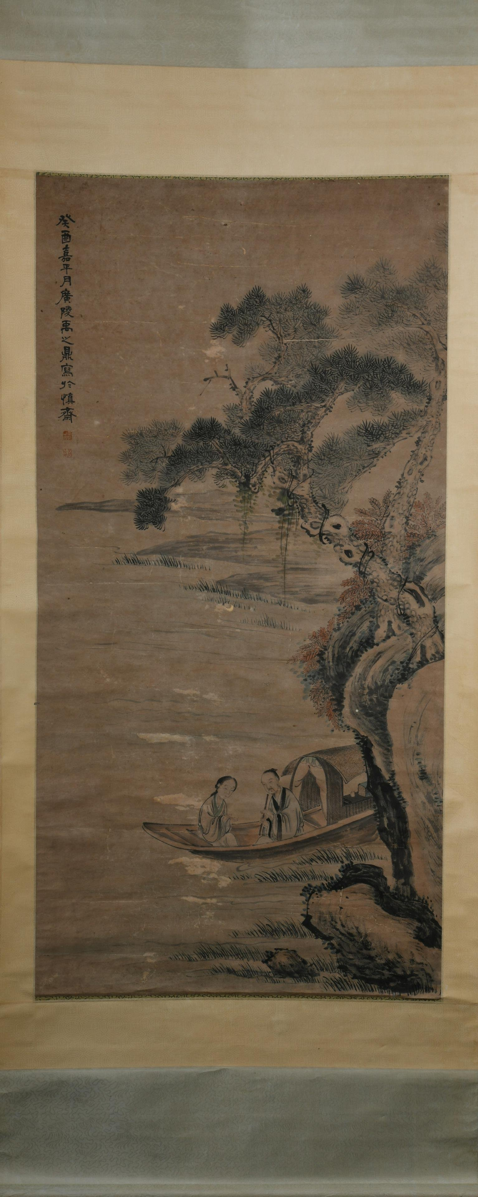 Qing dynasty Shu zhiding's landscape figure painting