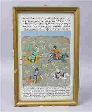 Middle Eastern Manuscript Painted Page w Arabic Verse 2