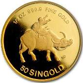1985 Singapore 12 oz Proof Gold 50 Singold Year of the