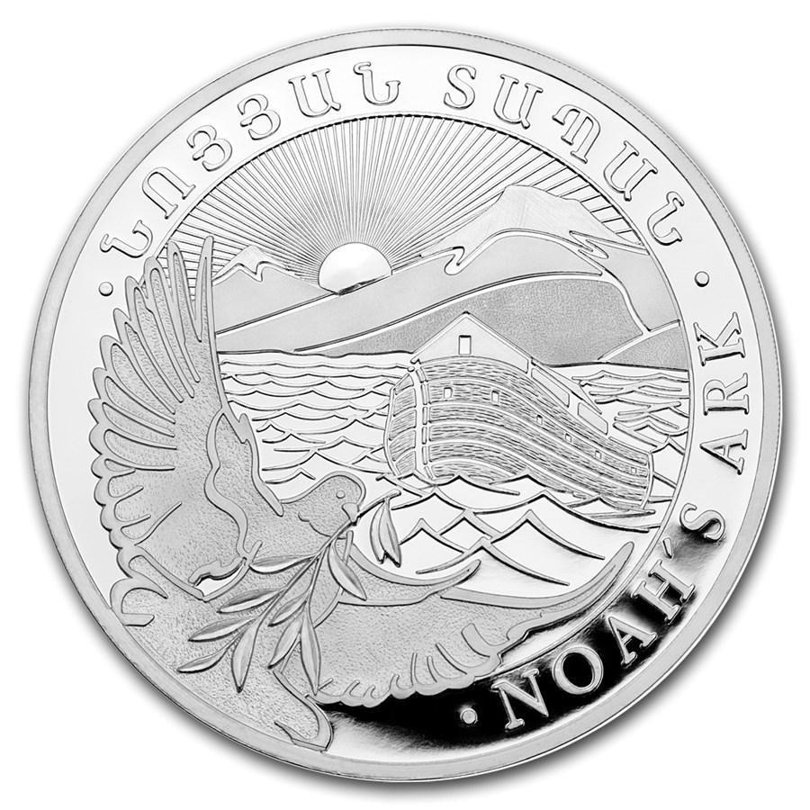 2019 Armenia 1 kilo Silver 10000 Drams Noah€™s Ark