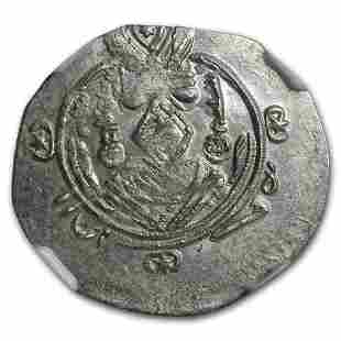 Tabaristan Silver AR Hemidrachm Sulayman (787-789 AD)