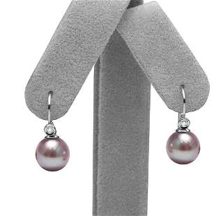 Elite Collection Lavender Freshwater Pearl Diamond