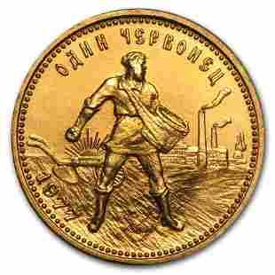 1975-1982 Russia Gold 10 Roubles Chervonets BU
