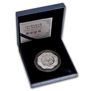 2005 China 1 oz Silver Flower Year of the Rooster