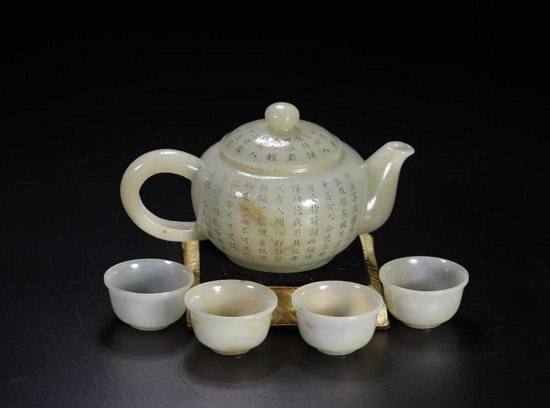 A SET OF WHITE JADE WINE POT AND CUPS, QING DYNASTY