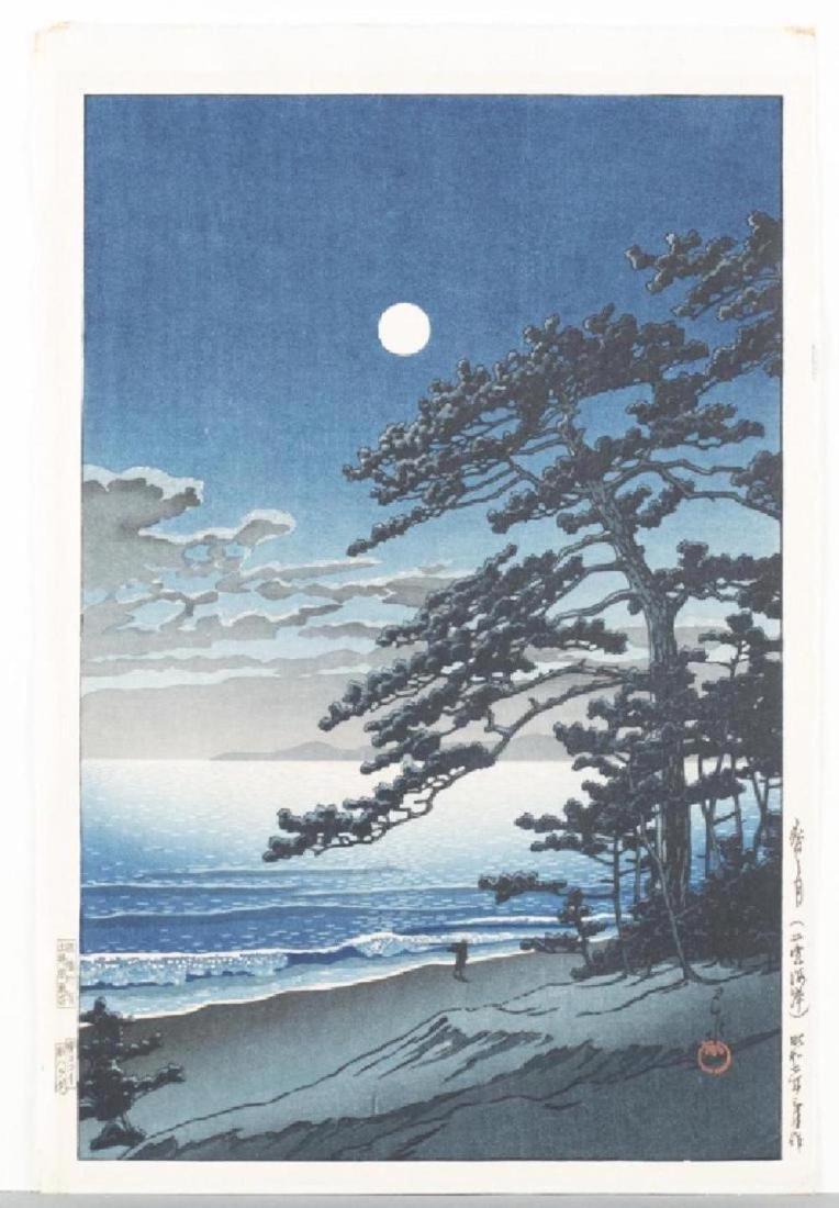 Hasui Kawase- Spring Moon at Ninomiya Beach