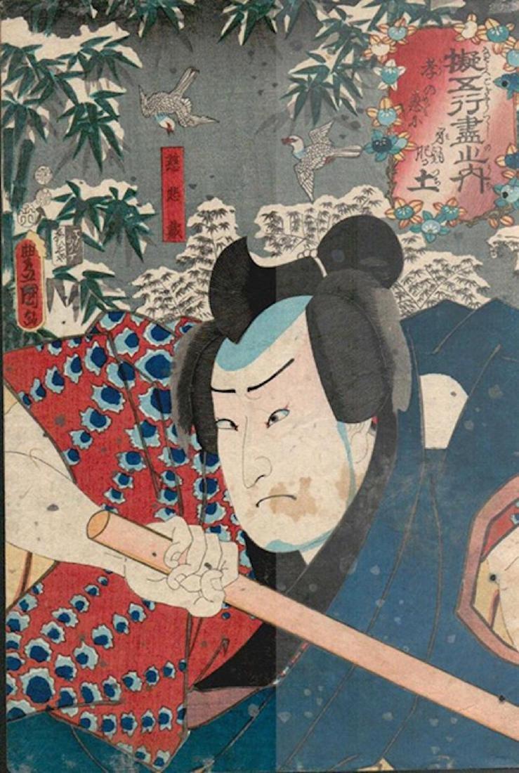 TOYOKUNI III ACTOR
