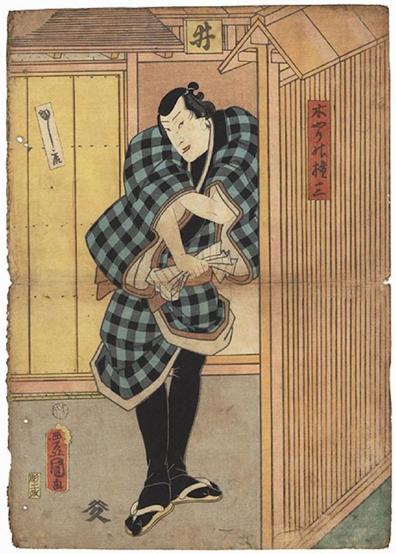 Original Toyokuni III/Kunisada (1786 - 1864) Japanese W