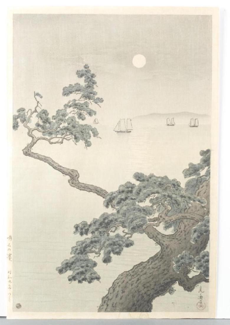 Tsuchiya, Koitsu Full Moon at Akashi Beach