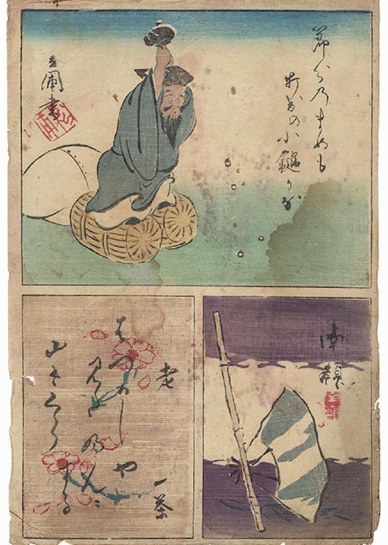 Meiji era artist (unsigned) - Man with Object in Hands