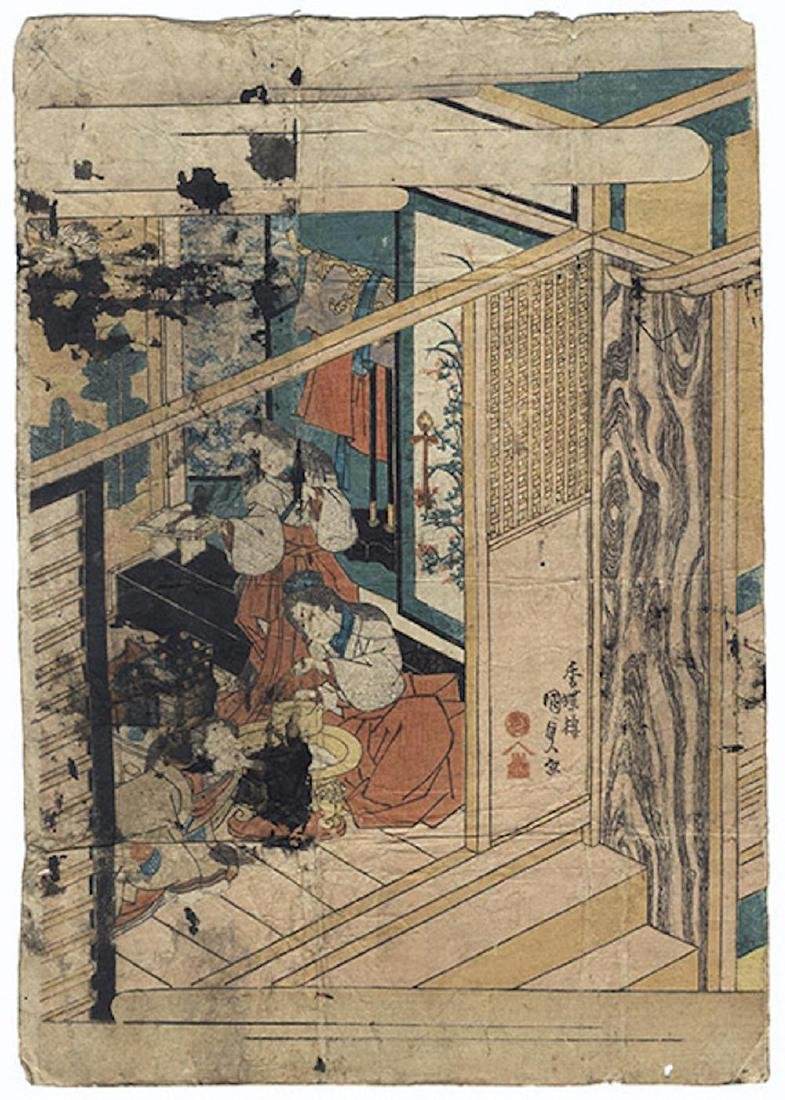 Toyokuni III/Kunisada (1786 - 1864) - Three Maids