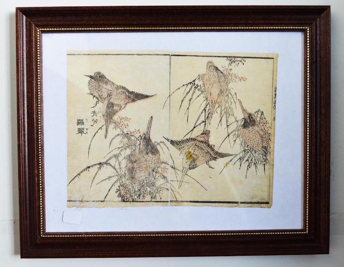 "Hokusai - ""Birds  Feeding on Branches"" - Woodblock"