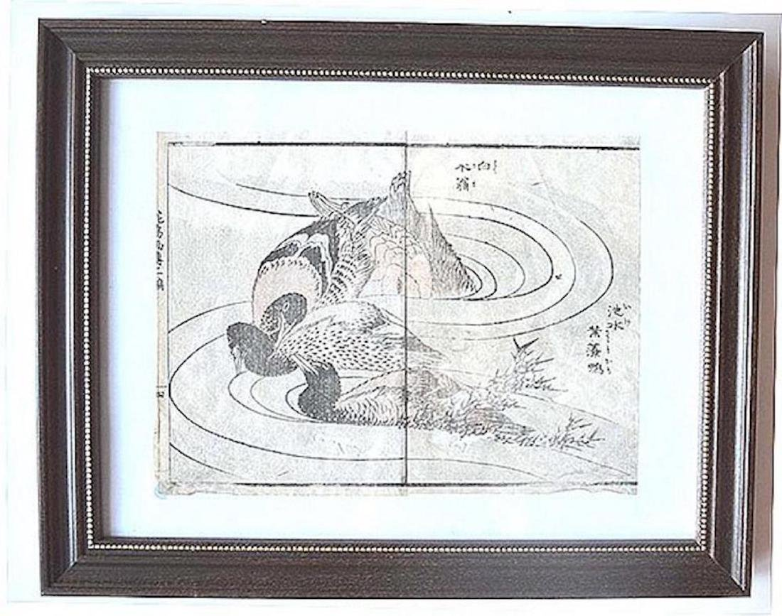 "HOKUSAI ""3 BIRDS IN A POND"" WOODBLOCK PRINT"