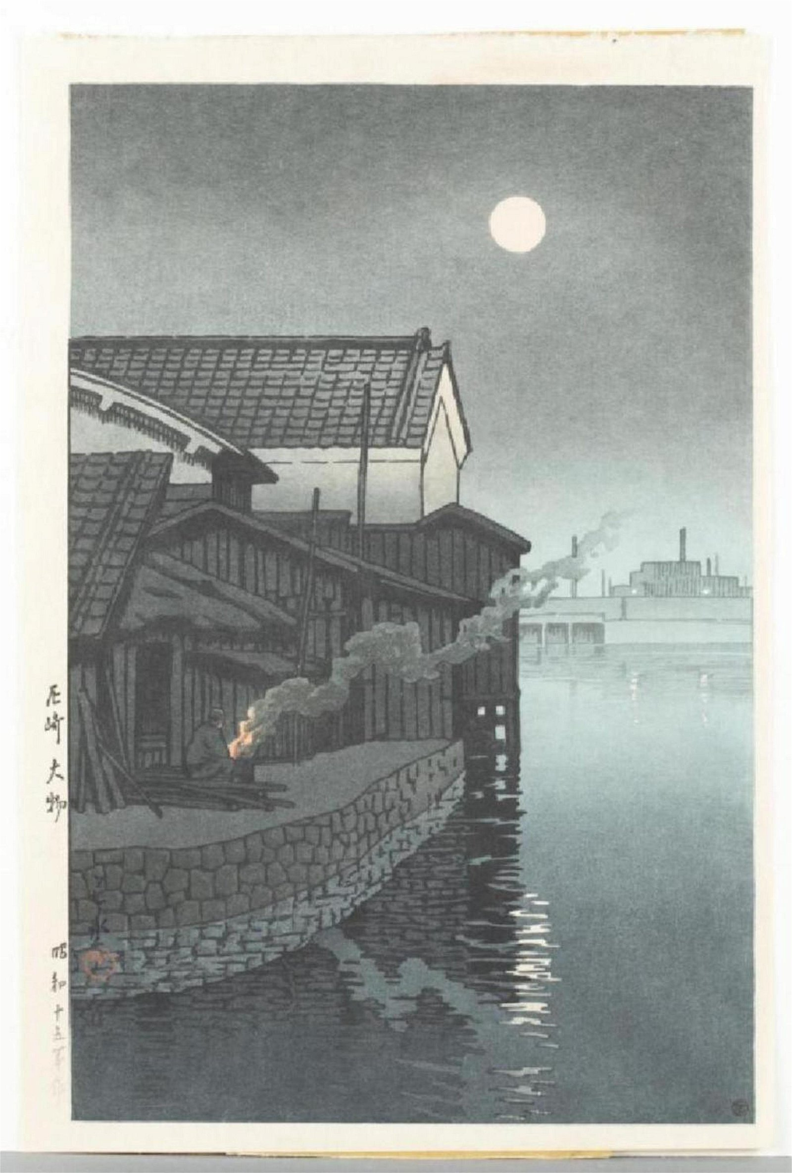 Kawase, Hasui Daimotsu Amagasaki