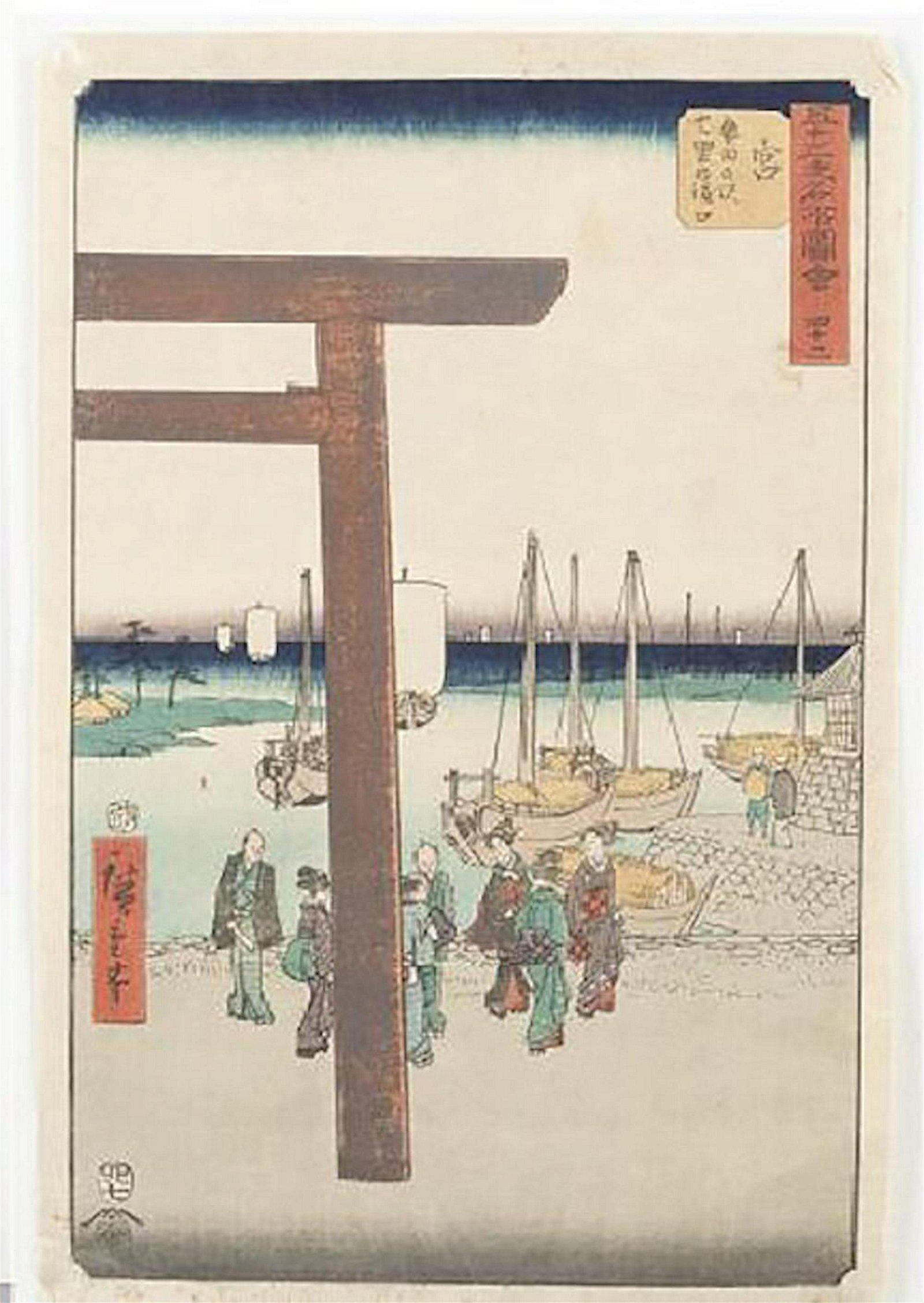 Hiroshige woodblock prints-Miya: Atsuta Terminal