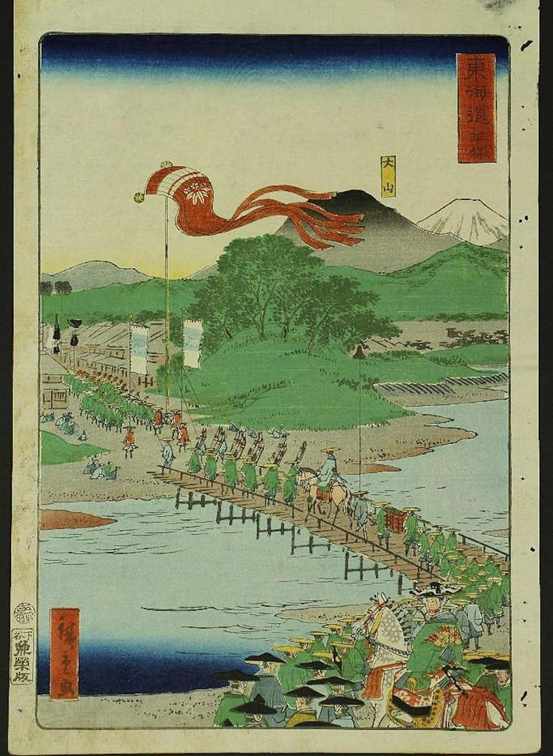 HIROSHIGE (1797-1858)- JAPANESE WOODBLOCK PRINT-