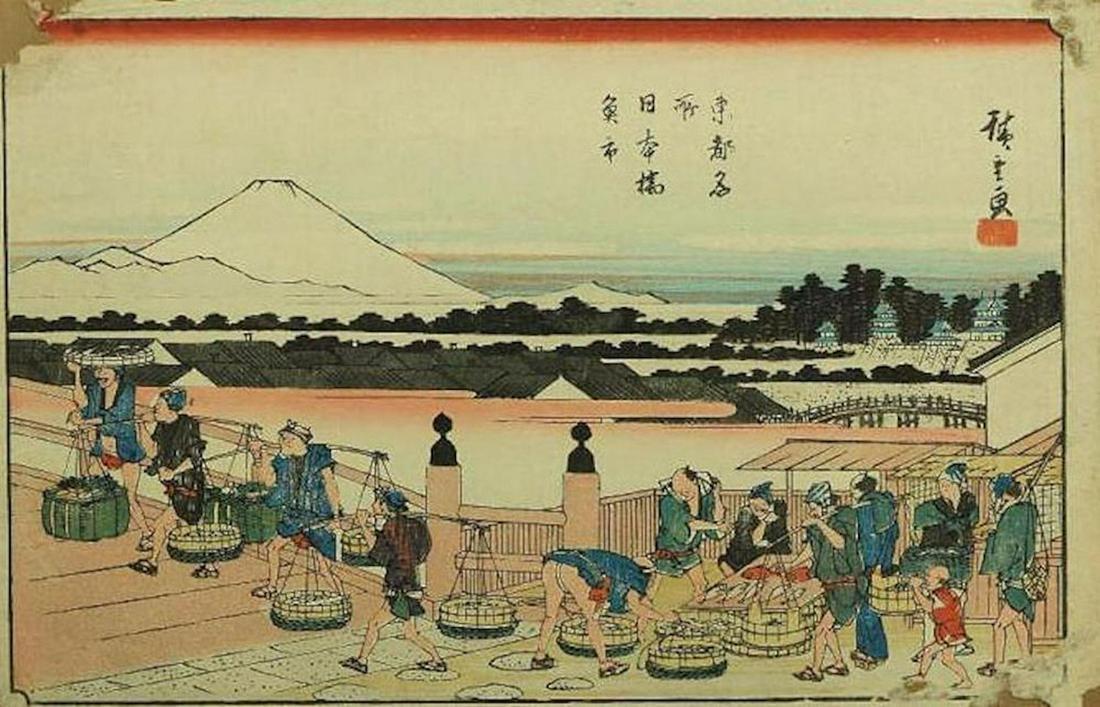 HIROSHIGE (1797-1858) JAPANESE WOODBLOCK PRINT- FISH