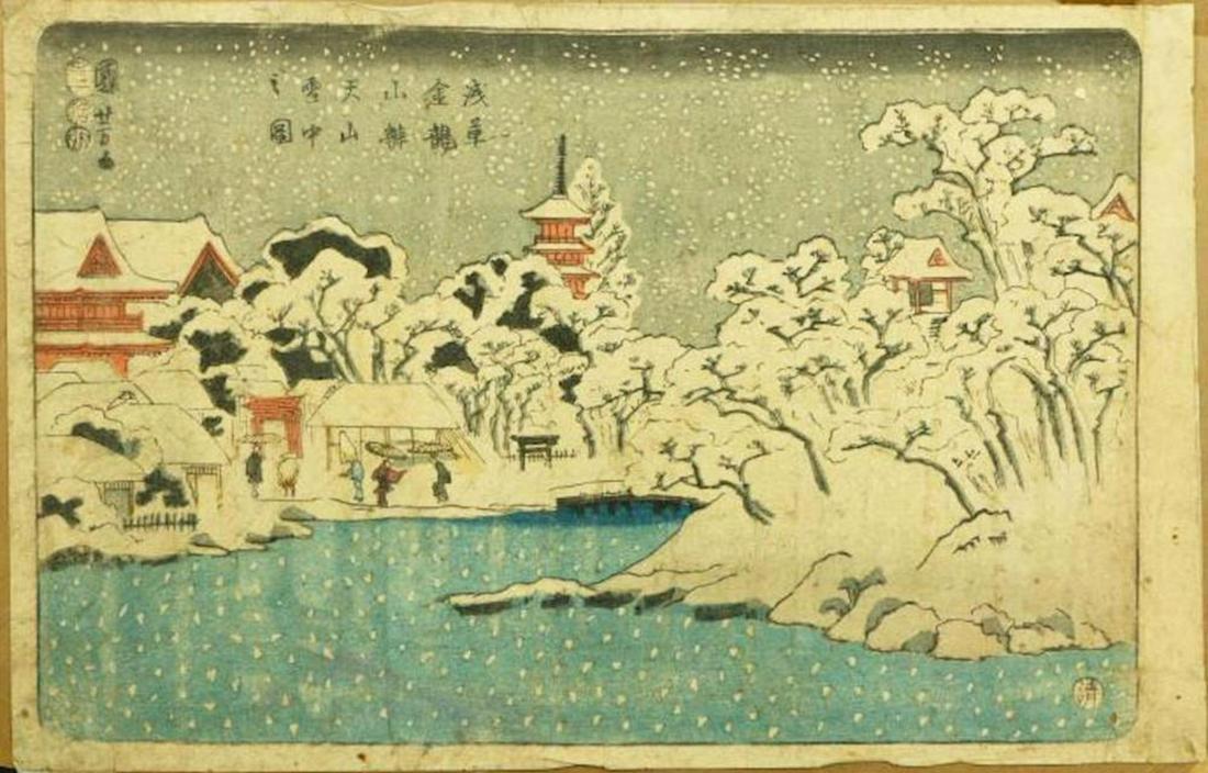 HIROSHIGE (1797-1858) JAPANESE WOODBLOCK PRINT- VILLAGE