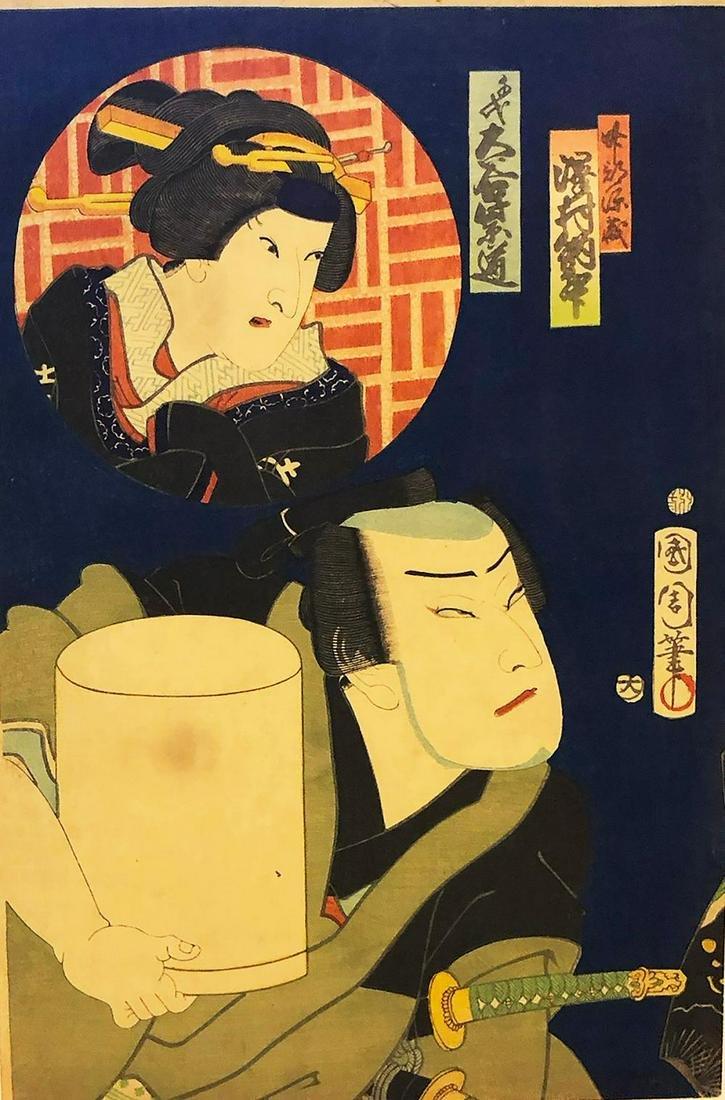"Kunichika (1835 - 1900) - ""Actors"" - Japanese Woodblock"