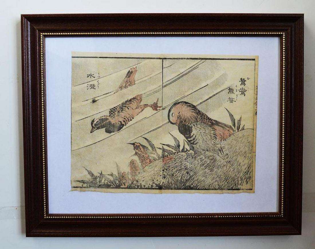 """Hokusai - """"Birds """" - Woodblock Print"""