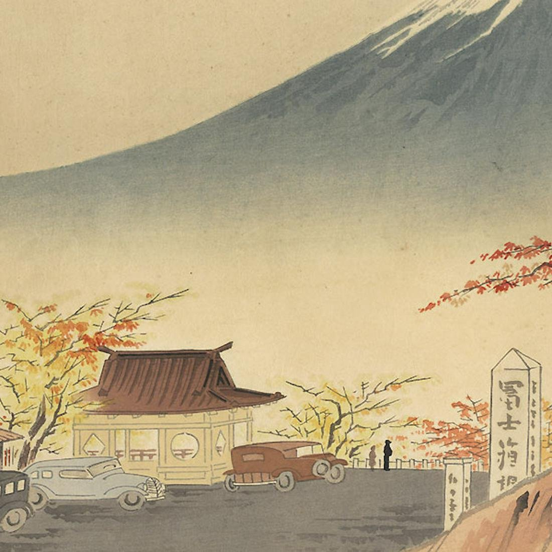 Tokuriki Tomikichiro (1902 - 1999) - Original Woodblock