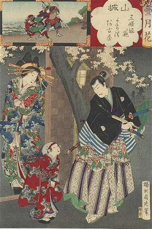 Chikanobu (1838 - 1912) - Original Woodblock Print ,