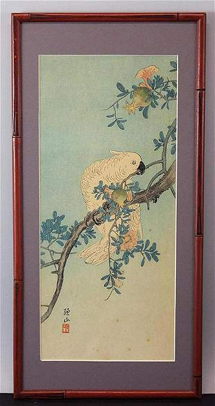 Sozan Ito (1909-1926) - Peacock and Plum Blossom