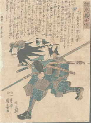 Original Kuniyoshi (1797 - 1861) Japanese Woodblock