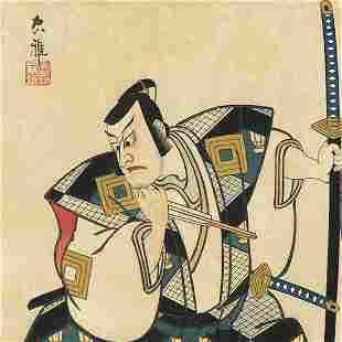 Tadamasa Ueno (1904 - 1970) - Original Woodblock Print