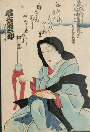 UNSIGNED (KUNISADA) MEMORIAL PORTRAIT ACTOR