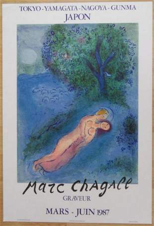 Marc CHAGALL Exhibition in Japan - Daphnis & Chlo