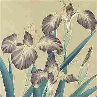Kawarazaki (1889 - 1973) - Original Woodblock Print