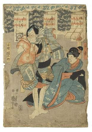 Kuniyoshi (1797 - 1861) Japanese Woodblock Print